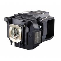 Epson Lampe - ELPLP85