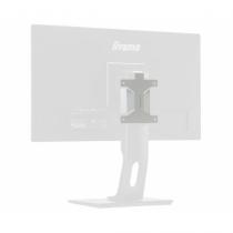 iiyama MD BRPCV03 Zubehör für Monitorhalterung
